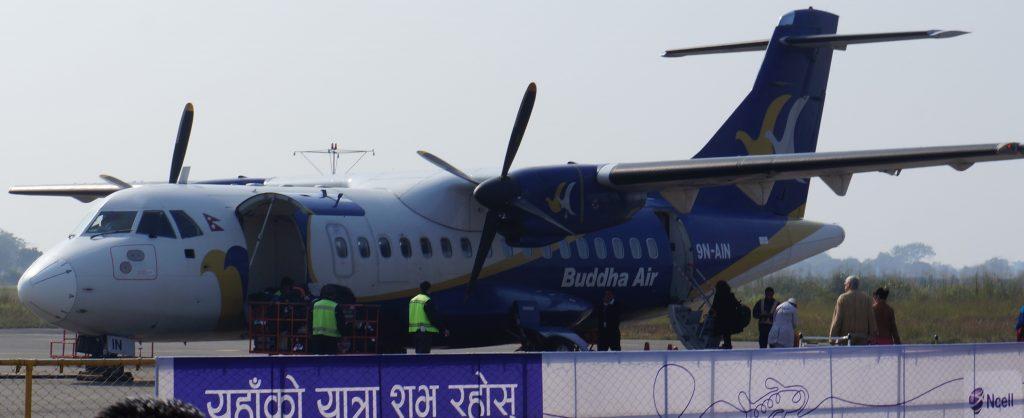 Gautam Buddha Airport - Bhairahawa, Nepal