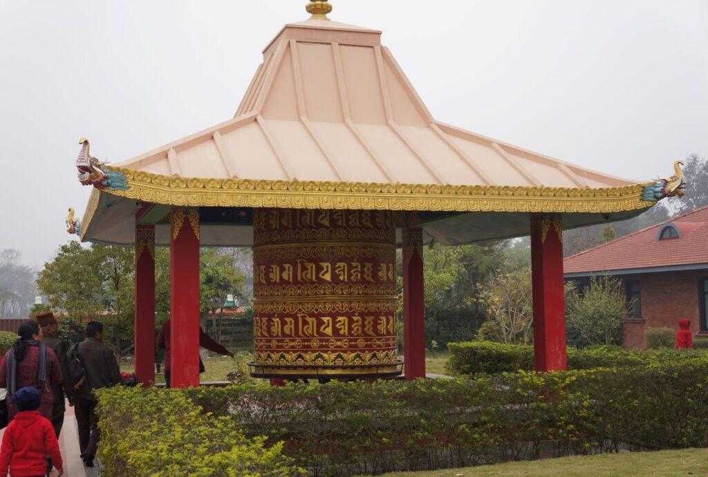 Giant Prayer Wheel - Lumbini World Heritage Site Complex