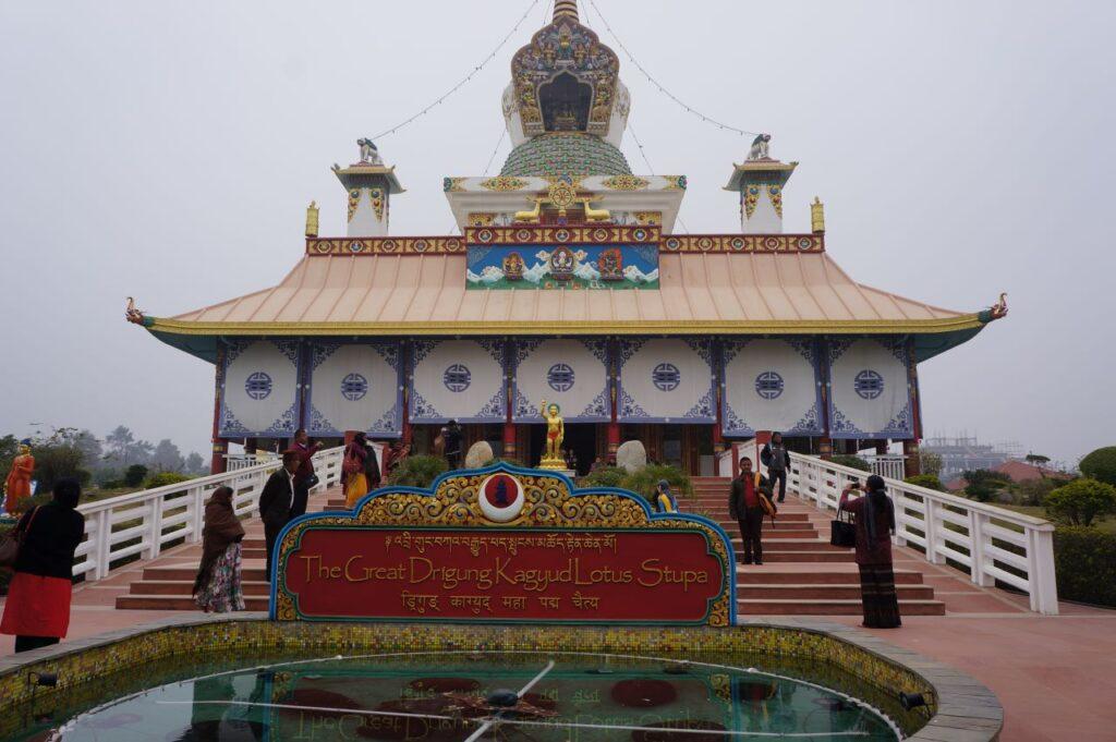Lotus Stupa - Lumbini World Heritage Site Complex