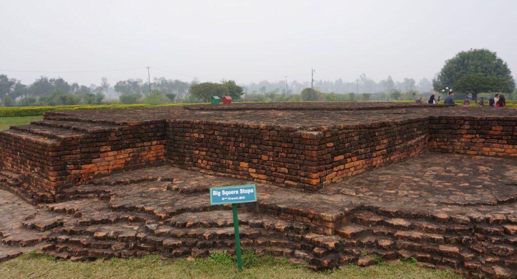 Stupa Ruin - Lumbini World Heritage Site Complex