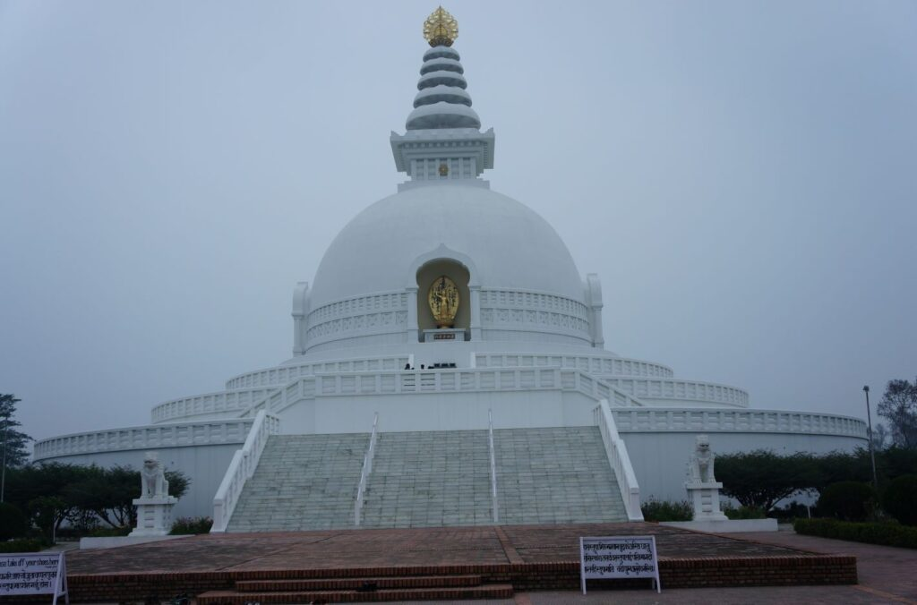 World Peace Pagoda Front - Lumbini World Heritage Site Complex