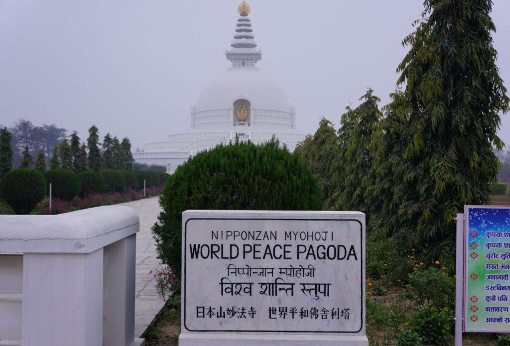 World Peace Pagoda - Lumbini World Heritage Site Complex